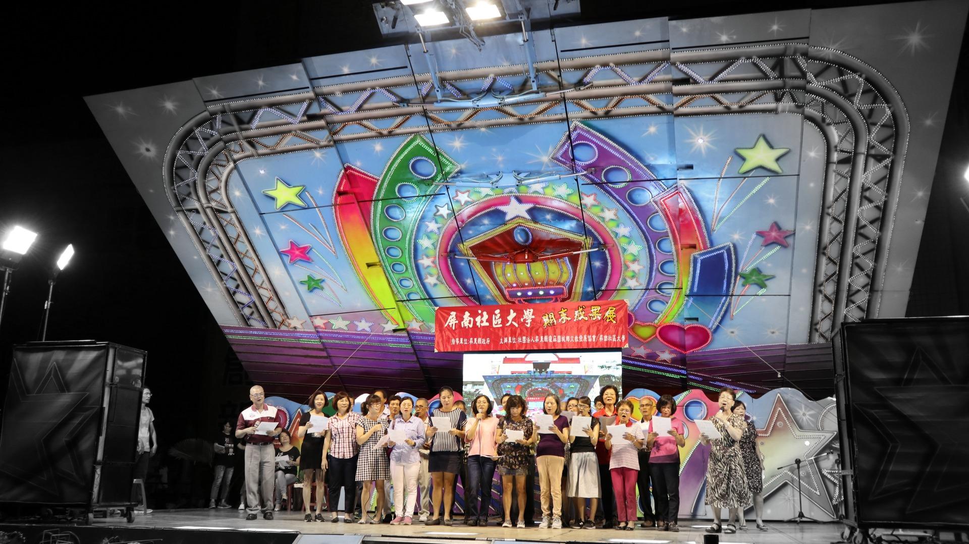 107-1 東港 – 分班聯合成果展