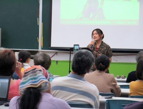 106-1學期公民素養週 -『文化視野、在地展望』系列講座