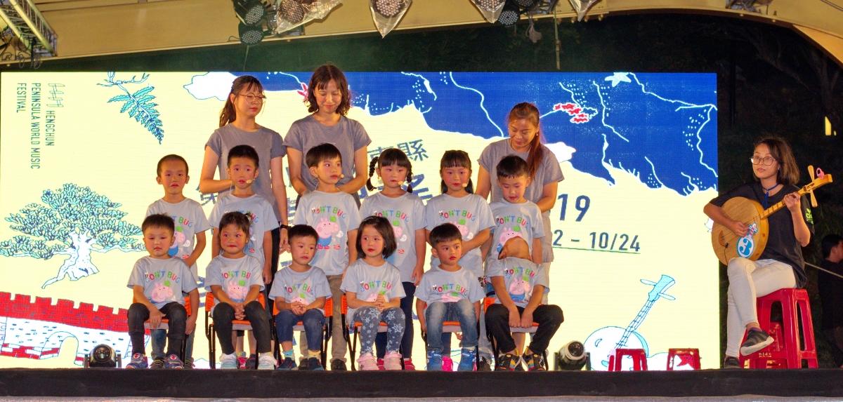 2019 恆春民謠全國大賽 10/24-第3天 精彩全紀錄