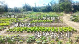 2017-10-18 李瑞祥