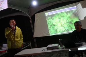 認識恆春半島植物解說班