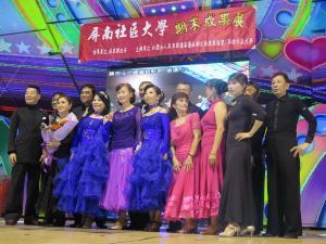 東港分班-國際標準舞系-雍容優雅的華爾滋