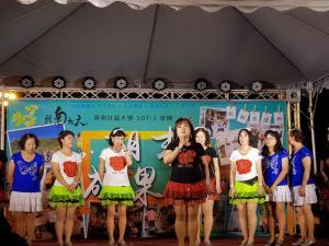 活麗辣媽健康舞蹈班