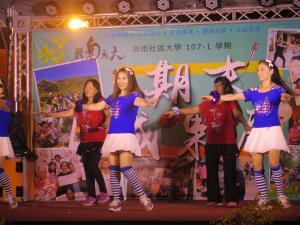 社區運動舞
