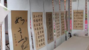 東港 - 討海人寫作書法