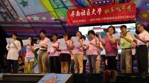 東港 - 輕鬆學好美語發音、簡易觀光美語會話