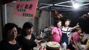 東港 - 養生飲食