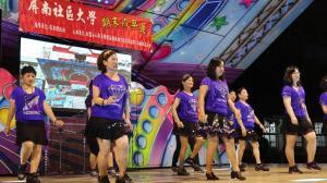 東港 - 社區運動舞