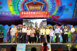 107-2 東港 • 分班聯合期末成果展-動態展演