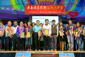 107-2 東港 • 分班聯合期末成果展-講師聘書