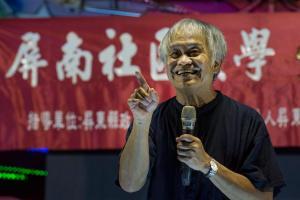 教育處長江國樑