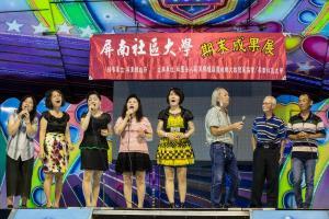 大家都來學唱歌