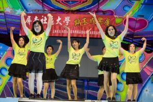 社區健康運動舞